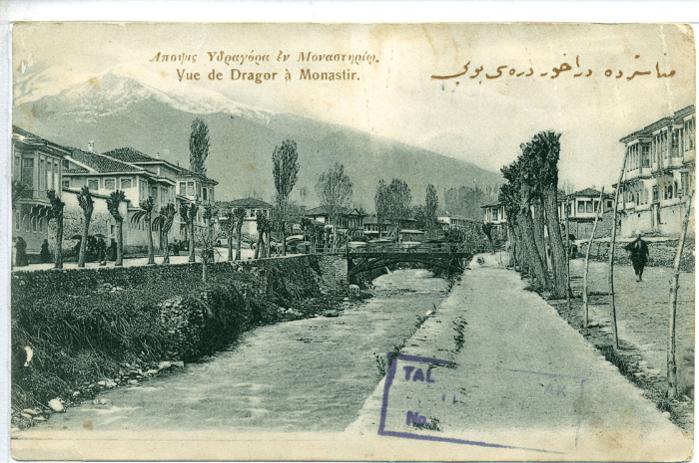 Atatürk Kitaplığı Kartpostallar