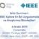 Web Semineri: IEEE Xplore En İyi Uygulamalar ve Araştırma Stratejileri