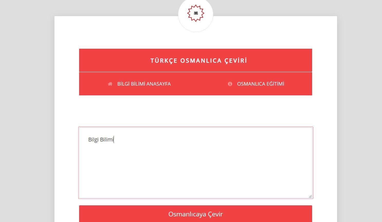 Türkçe Osmanlıca Çeviri