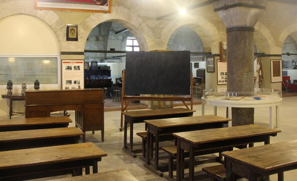 Türkiye Eğitim Müzeleri